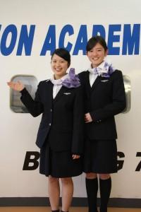 航空女子制服