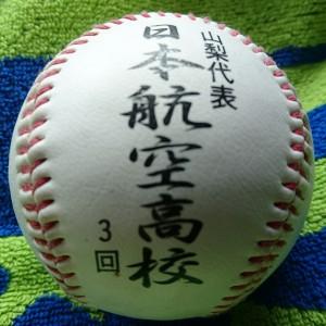 甲子園出場記念ボール